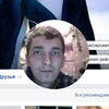 vitalik, 34, г.Городище