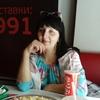 Тамара, 42, г.Благовещенск