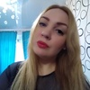 Екатерина, 37, г.Нижний Тагил