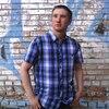 Юрий, 27, г.Новокуйбышевск