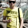 Artem, 25, г.Некрасовка
