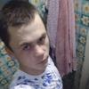 Алексей, 23, г.Уссурийск
