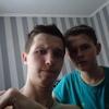 Владимир, 21, г.Алматы (Алма-Ата)