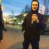 Никита, 27, г.Новосибирск
