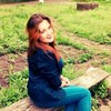 Ирина, 21, Пирятин