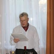 Олег 69 Москва