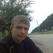 Вася 28 лет (Козерог) Гоща