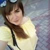 Elena, 25, г.Katowice-Brynów