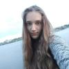 Женя, 16, г.Николаев