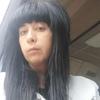 Юлия Кулиева, 36, г.Саратов