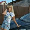 Екатерина, 23, г.Сочи