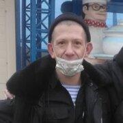 Дима 30 Иркутск