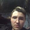 Саша, 30, г.Севастополь