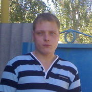 Дима 32 Каменск-Шахтинский