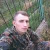 Эдвард, 22, г.Тирасполь