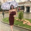 Diana, 22, г.Трускавец