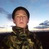 Антон, 26, г.Радомышль