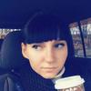 Татьяна, 23, г.Хабаровск