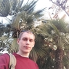 Bodhi, 25, г.Одесса