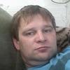 Иван, 38, г.Артемовский