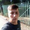 Денис Казаков, 21, г.Стерлитамак