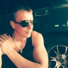 Макс, 30, Луганськ