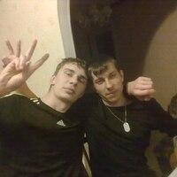 кирилл, 27 лет, Рак, Иркутск