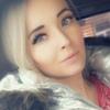 Yliana, 24, г.Алматы́