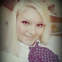 Елена, 29 лет, Скорпион, Оренбург