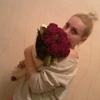 Yulya, 37, Priluki
