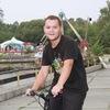 Aleksey, 31, Tolyatti