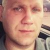 ІГОРЬ, 39, г.Ужгород