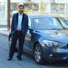 Yasir, 18, г.Лимассол