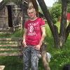 Діма, 25, Івано-Франківськ