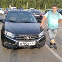 Николай, 44 года, Дева, Пучеж