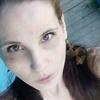 Darya, 33, Nar