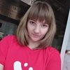Дарья, 18, г.Курган