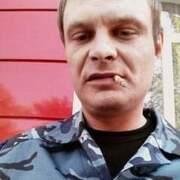 Виктор 37 Кривой Рог
