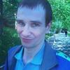 Валентин, 36, г.Чернигов