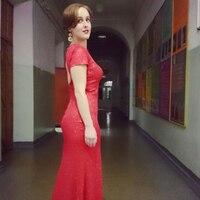 Алёна, 27 лет, Овен, Иркутск