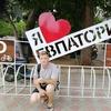 Dmitriy, 20, Sosnovoborsk