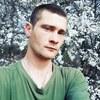 Roma, 24, г.Одесса
