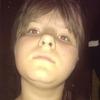 Nastya, 16, Apostolovo