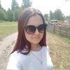 Нюта, 26, г.Челябинск