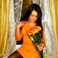Мария, 29 лет, Овен, Казань