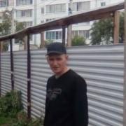 женек 41 Томск