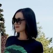 Наталья 40 Севастополь