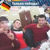 Fσλนδ ใรลюณøß, 24, г.Душанбе
