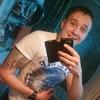 Сергей, 23, г.Братск