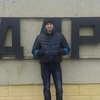 Сергей, 30, г.Благодарный